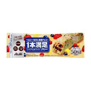 1本満足バー シリアルホワイト ( 1本入 )/ 1本満足バー ( お菓子 おやつ )