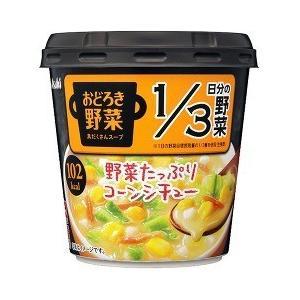 おどろき野菜 具だくさんスープ 野菜たっぷりコーンシチュー ( 1コ入 )/ おどろき野菜