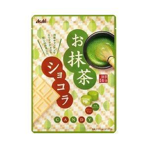 お抹茶ショコラキャンディ ( 84g )