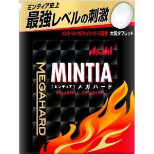 ミンティア メガハード 50粒 ( 50粒 )/ MINTIA(ミンティア)