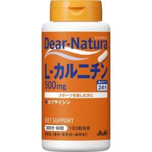 ディアナチュラ L-カルニチン with りんごポリフェノール ( 90粒入 )/ Dear-Natura(ディアナチュラ)