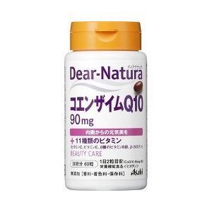 ディアナチュラ コエンザイムQ10 ( 60粒 )/ Dea...