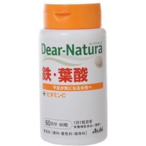 ディアナチュラ 鉄・葉酸 ( 60粒 )/ Dear-Natura(ディアナチュラ)...