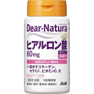 ディアナチュラ ヒアルロン酸 ( 60粒 )/ Dear-Natura(ディアナチュラ) ( サプリ サプリメント ヒアルロン酸 )