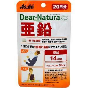 ディアナチュラスタイル 亜鉛 20日分 ( 20粒 )/ D...