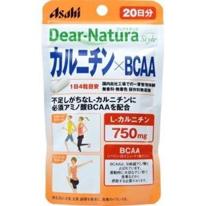 ディアナチュラスタイル カルニチン*BCAA 20日分 ( 80粒 )/ Dear-Natura(ディアナチュラ) ( サプリ サプリメント カルニチン )