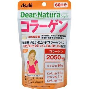 ディアナチュラスタイル コラーゲン 60日分 ( 360粒 ...