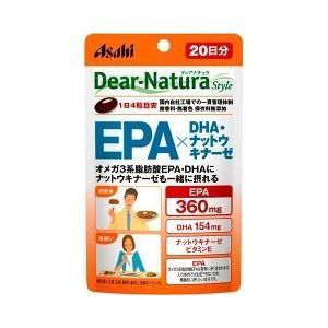 ディアナチュラスタイル EPA*DHA・ナットウキナーゼ 20日分 ( 80粒 )/ Dear-Natura(ディアナチュラ) ( ナットウキナーゼ )
