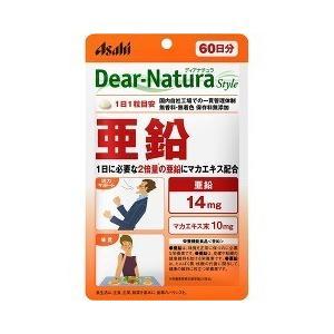 ディアナチュラスタイル 亜鉛 60日分 ( 60粒 )/ D...