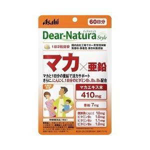 ディアナチュラスタイル マカ*亜鉛 60日分 ( 120粒 )/ Dear-Natura(ディアナチュラ)