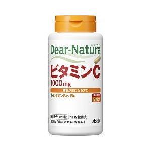 ディアナチュラ ビタミンC 60日分 ( 120粒 )/ Dear-Natura(ディアナチュラ)