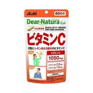 ディアナチュラスタイル ビタミンC 60日分 ...の関連商品7