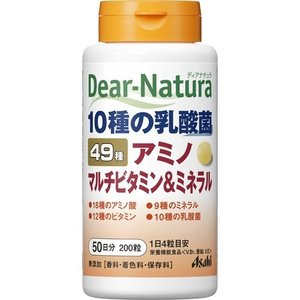 ディアナチュラ 49種アミノマルチビタミン&ミネラル ( 200粒 )/ Dear-Natura(デ...