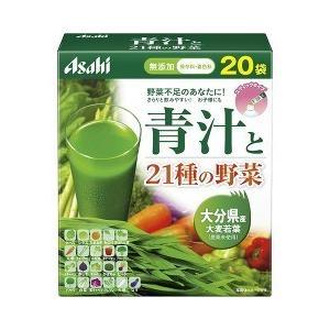 朝しみこむ力 青汁と21種の野菜 ...