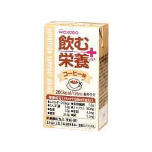 和光堂 飲む栄養プラス コーヒー味 ( 125mL )