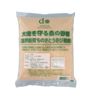 大地を守る会の砂糖 喜界島きび糖 ( 1kg )/ 大地を守る会