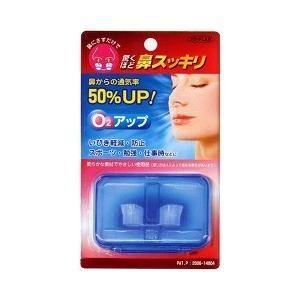 鼻スッキリO2アップ ( 1コ入 ) ( いびき関連グッズ )