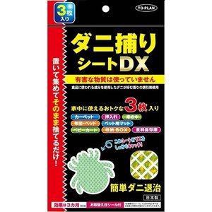 トプラン ダニ捕りシートDX ( 3枚入 )/ トプラン ( ダニ捕りシート )|soukai