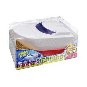 トプラン お風呂ボート ドルフィン号 本体 入浴剤2コ付 ( 1セット )/ トプラン ( ベビー用品 )