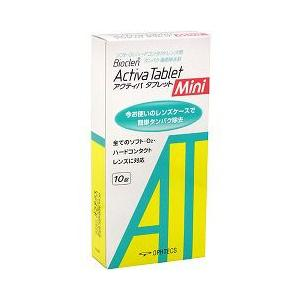 バイオクレン アクティバタブレット ミニ ( 10錠 )/ バイオクレン(Bioclen)|soukai