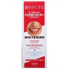 ハクサンシコー ミクロパウダー(歯ブラシ付) ( 30g )/ ハクサンシコー ( マニキュア 歯 歯磨き粉 口臭予防 )