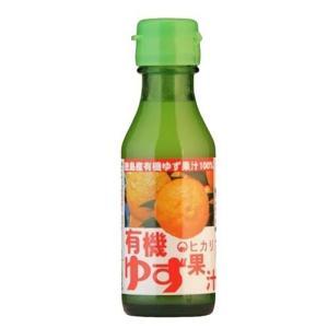 光 有機ゆず果汁 ( 100ml )
