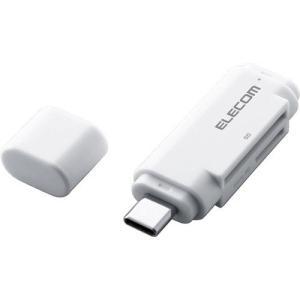 エレコム USB Type-Cメモリリーダライタ スティックタイプ ホワイト MR3C-D011WH...