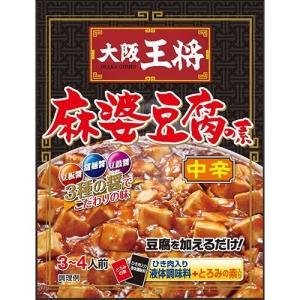 (訳あり)大阪王将 麻婆豆腐の素 ( 3〜4人前 )/ 大阪王将|soukai