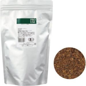 世界のおいしい健康茶 有機マテ・ロースト ( 100包 )/ 世界のおいしい健康茶