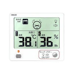 クレセル デジタル温湿度計 CR-1200W ( 1コ入 ) ( 氷結 温度計 湿度計 )|soukai