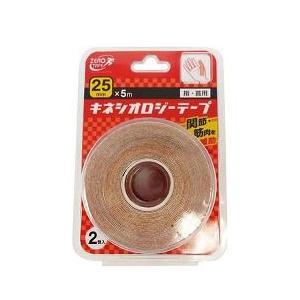 ゼロ・テックス キネシオロジーテープ 25mm*5m ( 2巻 )/ ゼロテープ(ZERO TAPE)