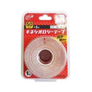 ゼロ・テックス キネシオロジーテープ 50mm*5m ( 1巻 )/ ゼロテープ(ZERO TAPE)