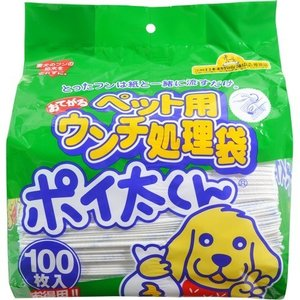 ペット用おてがるウンチ処理袋 ポイ太くん ( 100枚入 )/ ポイ太くん ( ぽい太くん ポイ太くん 犬 ウンチ処理袋 )