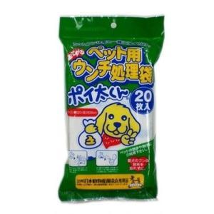 ペット用おてがるウンチ処理袋 ポイ太くん ( 20枚入 )/ ポイ太くん ( 犬 ウンチ処理袋 )