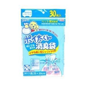 ポイ太くん 消臭袋 20cm*30cm ( 30枚入 )/ ポイ太くん ( ぽい太くん ポイ太くん )