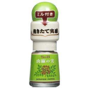 S&B 山椒の実 ミル付き ( 6g )|soukai