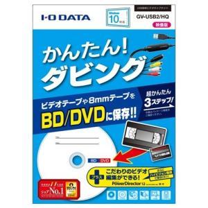 USB接続ビデオキャプチャー GV-USB2/...の関連商品3