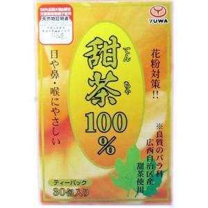 甜茶100% ( 60g(約2g*30包入) )/ おらが村