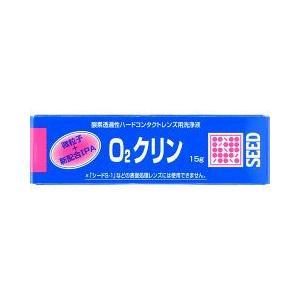 シード  O2クリン ( 15ml )|soukai