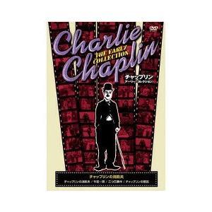 チャールズ・チャップリン チャップリンの消防夫 DVD CRN-001 ( 1枚入 )