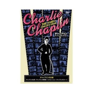 チャールズ・チャップリン チャップリンの女装 DVD CRN-002 ( 1枚入 )