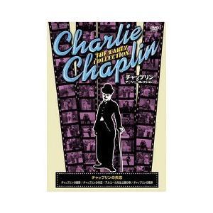 チャールズ・チャップリン チャップリンの失恋 DVD CRN-004 ( 1枚入 )