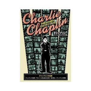 チャールズ・チャップリン チャップリンの伯爵 DVD CRN-005 ( 1枚入 )