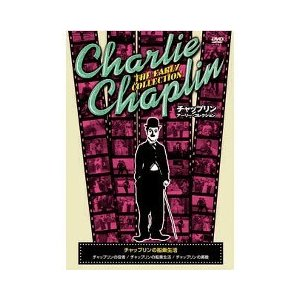 チャールズ・チャップリン チャップリンの船乗生活 DVD CRN-006 ( 1枚入 )
