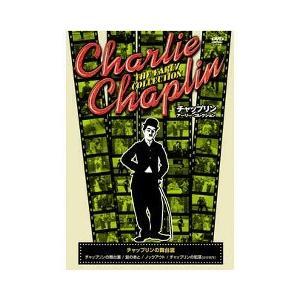 チャールズ・チャップリン チャップリンの舞台裏 DVD CRN-007 ( 1枚入 )