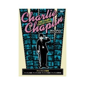 チャールズ・チャップリン チャップリンの冒険 DVD CRN-008 ( 1枚入 )