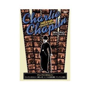 チャールズ・チャップリン チャップリンのカルメン DVD CRN-009 ( 1枚入 )