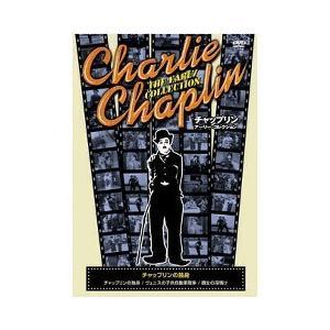 チャールズ・チャップリン チャップリンの独身 DVD CRN-010 ( 1枚入 )