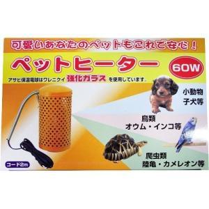 アサヒ ペットヒーター 60W ( 1コ入 ) ( ペットヒーター )