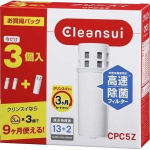 浄水器 クリンスイ ポット型カートリッジ 3コセット CPC5Z ( 1セット )/ クリンスイ